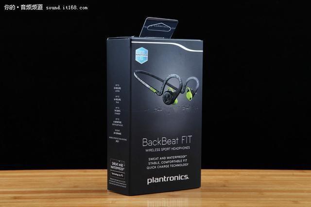 缤特力BackBeat FIT耳机 有音乐更活力