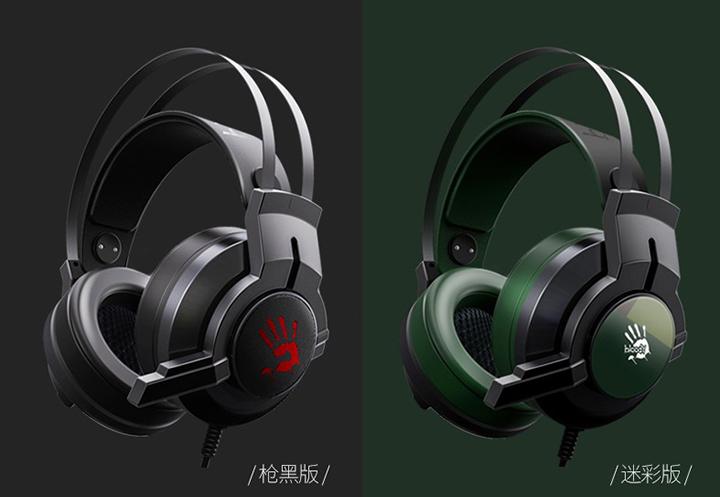 拥有高品质7.1音效 血手幽灵J450炫光游戏耳麦评测