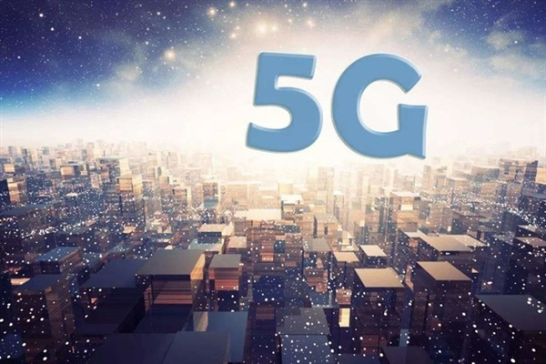 5G首个国际标准正式发布:5G手机明年发布