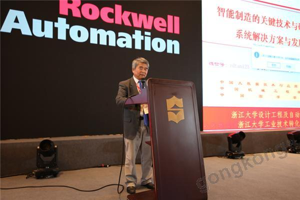 罗克韦尔自动化:三十年朝夕 助力中国制造