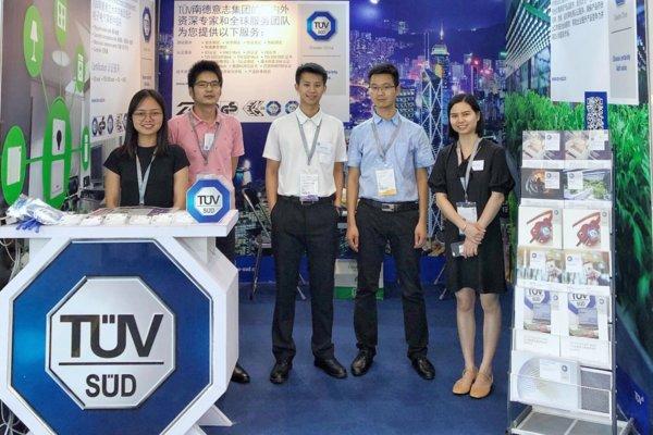 TUV南德发布智能照明、智能家居以及植物照明认证解决方案