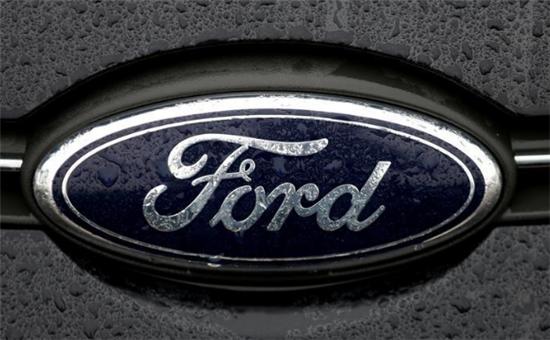 专注内部研发 福特将关闭与戴姆勒燃料电池合资公司