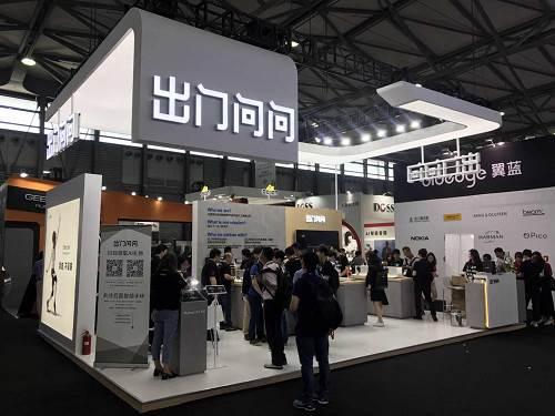 出门问问TicPod Solo参展CES Asia