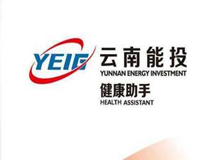 云南能投14亿元收购4家风电公司 形成业绩释放的梯队效应