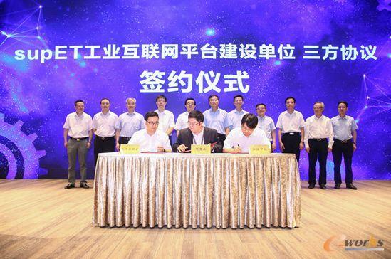 """浙江推出""""1+N""""工业互联网平台 阿里云、中控等参与共建"""