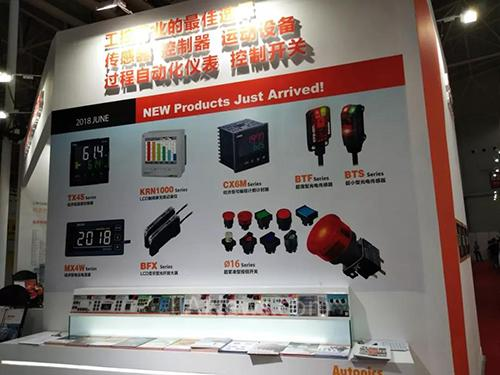 奥托尼克斯携明星产品首次登陆武汉工博会