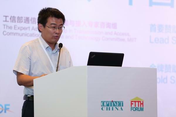 中国联通张沛:三点推进运营商家庭网关互联网化转型