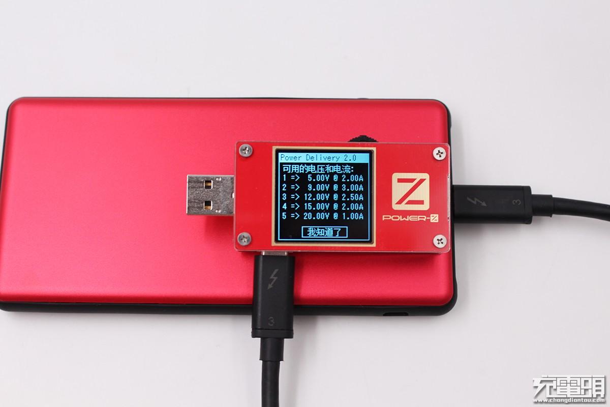 集颜值和性能于一身:全汉10000mAh双向30W USB PD移动电源评测