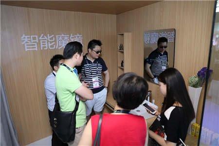 智能魔镜惊艳亮相CES Asia展