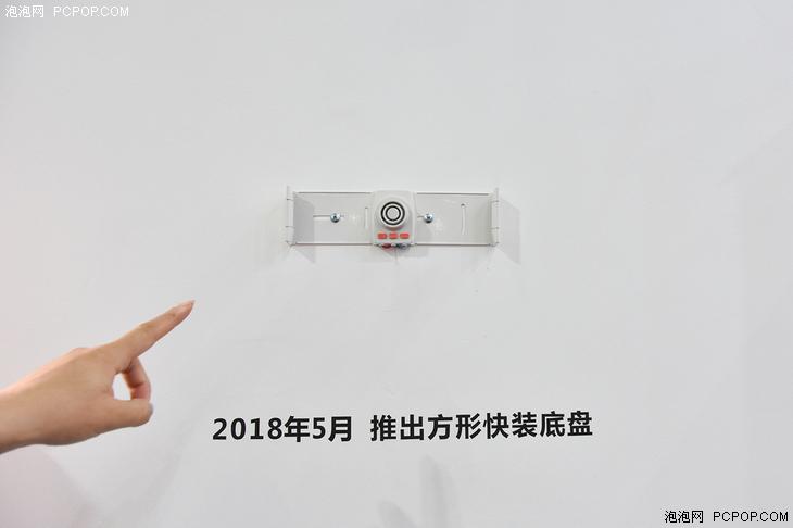 CES Asia 2018:Yeelight携多款照明产品亮相