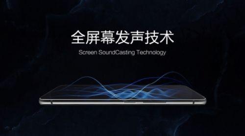 vivo一小步 中国手机一大步:蓝厂这次干的漂亮
