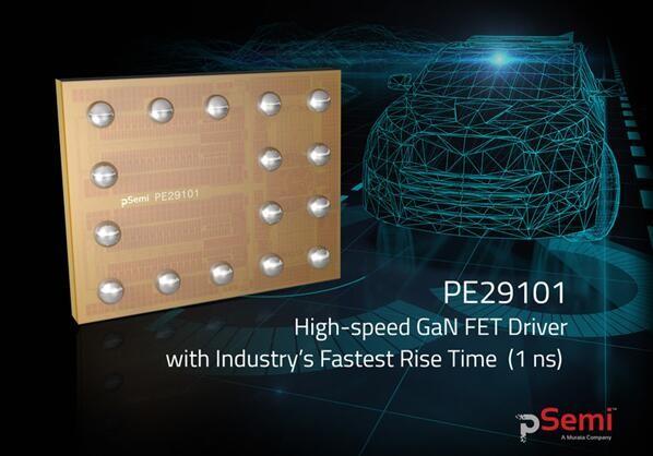 pSemi推出高速GaN FET驱动器 大幅提高固态LiDAR分辨率