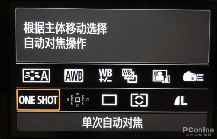 对焦不准确怪镜头跑焦?相机对焦你需要注意的事