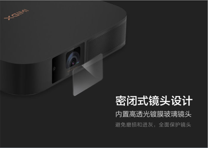 潮人必备大屏显示神器 极米无屏电视Z6X了解一下?