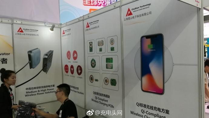 带你逛CES Asia 2018亚洲消费电子展:无线充电篇