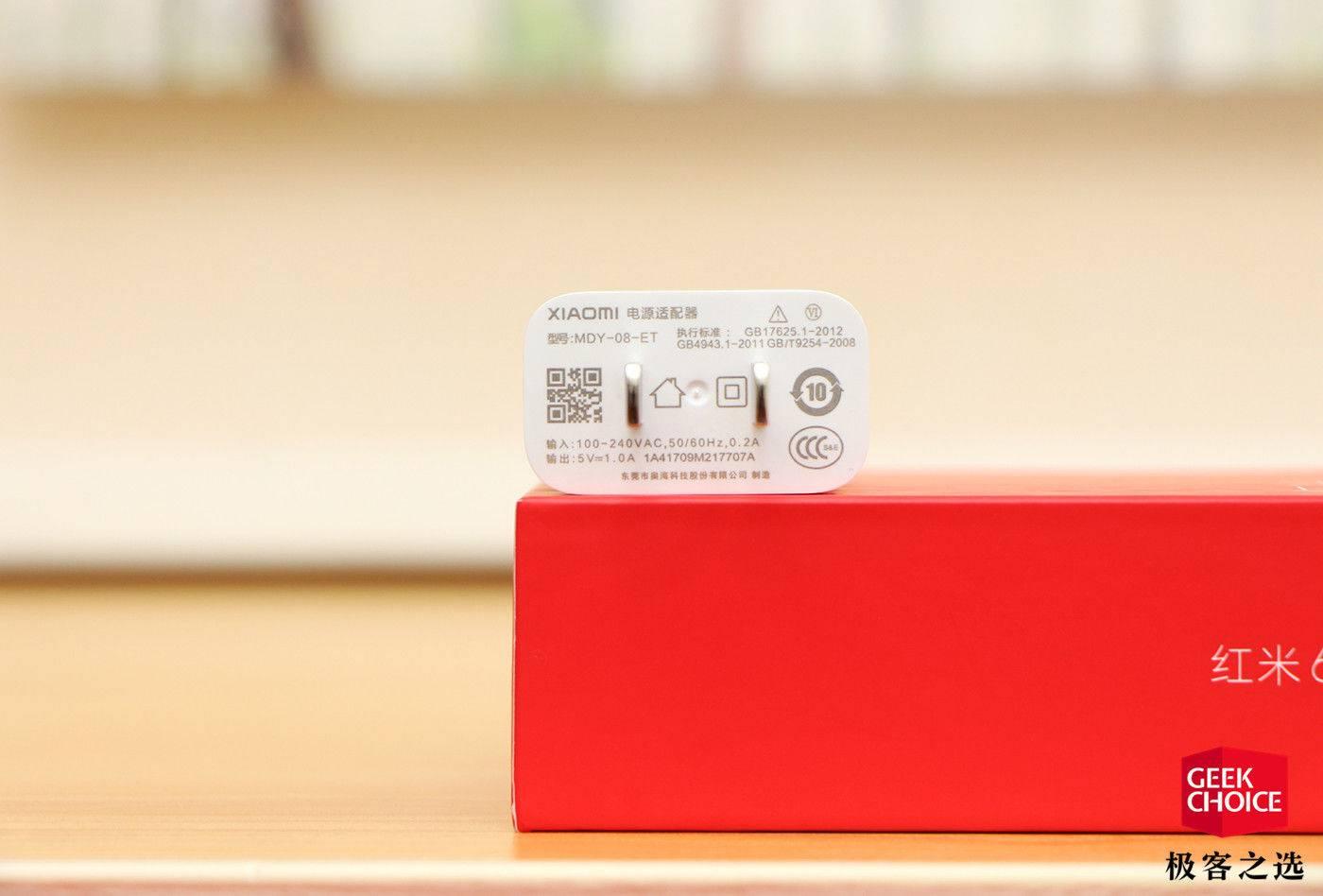 红米6上手:只要799元的均衡入门款