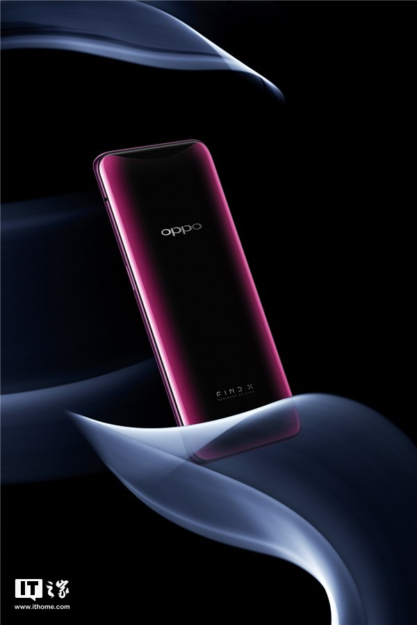 OPPO Find X手机正式发布:全隐藏式3D摄像头,超凡一体