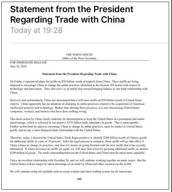 中美贸易大战iPhone新机或延迟发货:苹果概念股集体跌停