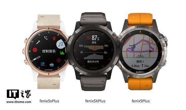 佳明发布fnix  5 Plus旗舰智能手表