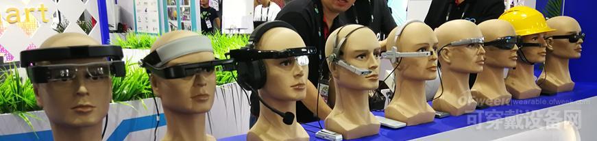 像乐高积木一样做AR眼镜 Top Smart让更多行业效率更高