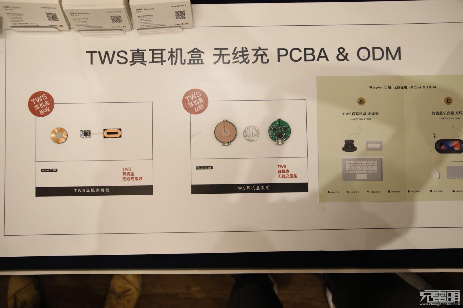 这家厂商发布TWS蓝牙耳机专用无线充:只有一元硬币大小!