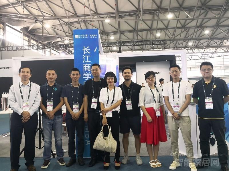 长江商学院以团队的形式亮相CES Asia 三天收获满满