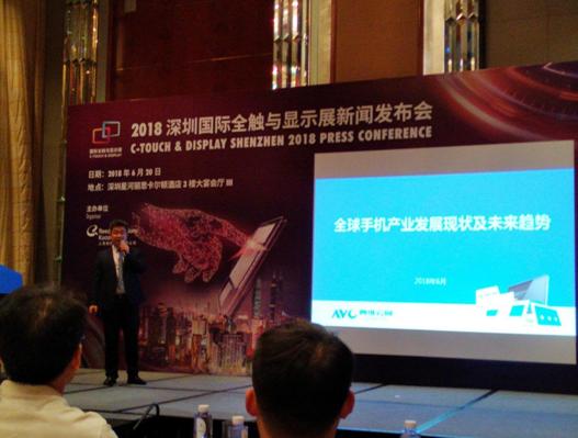 2018深圳国际全触与显示展:柔显迎未来
