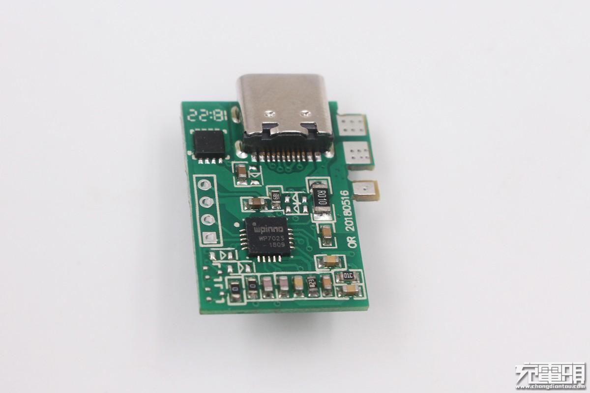 wpinno维普创新推出最新USB PD3.0(PPS)快充方案WP7025