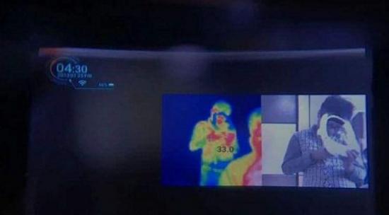 Leapsy研发热成像AR头显