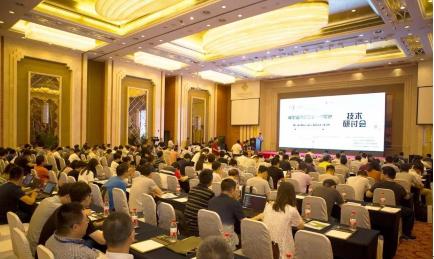 苏州同元软控发布新一代系统千亿国际qy.966设计与验证平台MWorks 2018