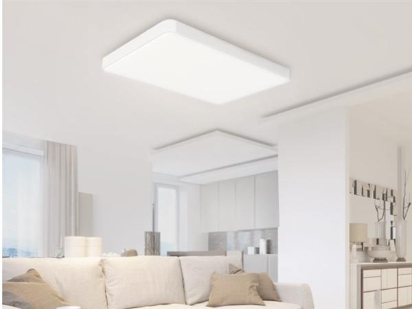 小米众筹上架Yeelight皓石LED吸顶灯Pro:专为客厅打造