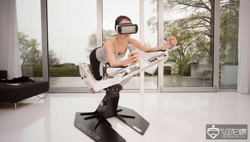 VR健康创企ICAROS获百万投资,将用于推进VR运动器械