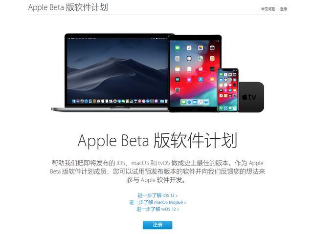 iOS 12公测版终于来了:建议三思而后升!