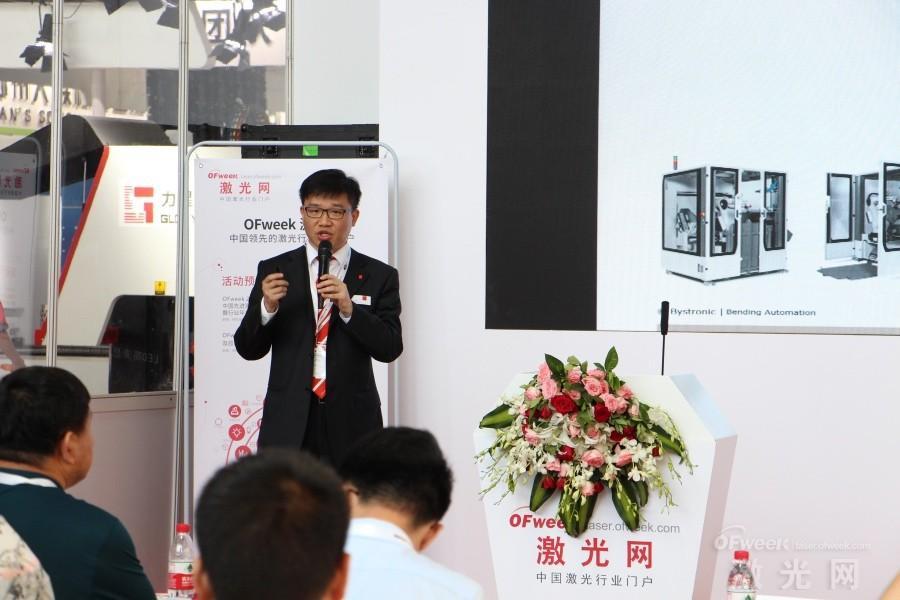 OFweek2018中国激光加工及智能制造技术研讨会成功举办