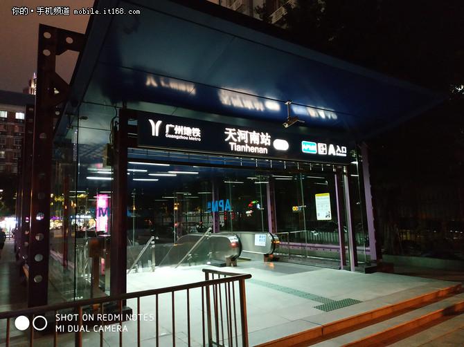 千元网红机玩针对 荣耀9i/红米note5谁更值?