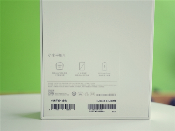 搭载骁龙660 便宜的没朋友的小米平板4开箱:1099元起