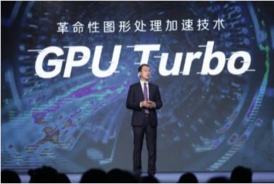 """手机厂商科学""""吃鸡""""为哪般?聚焦GPU好处多"""