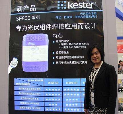 奇元裕:云顶国际网站面临挑战 提升质量为盈利关键