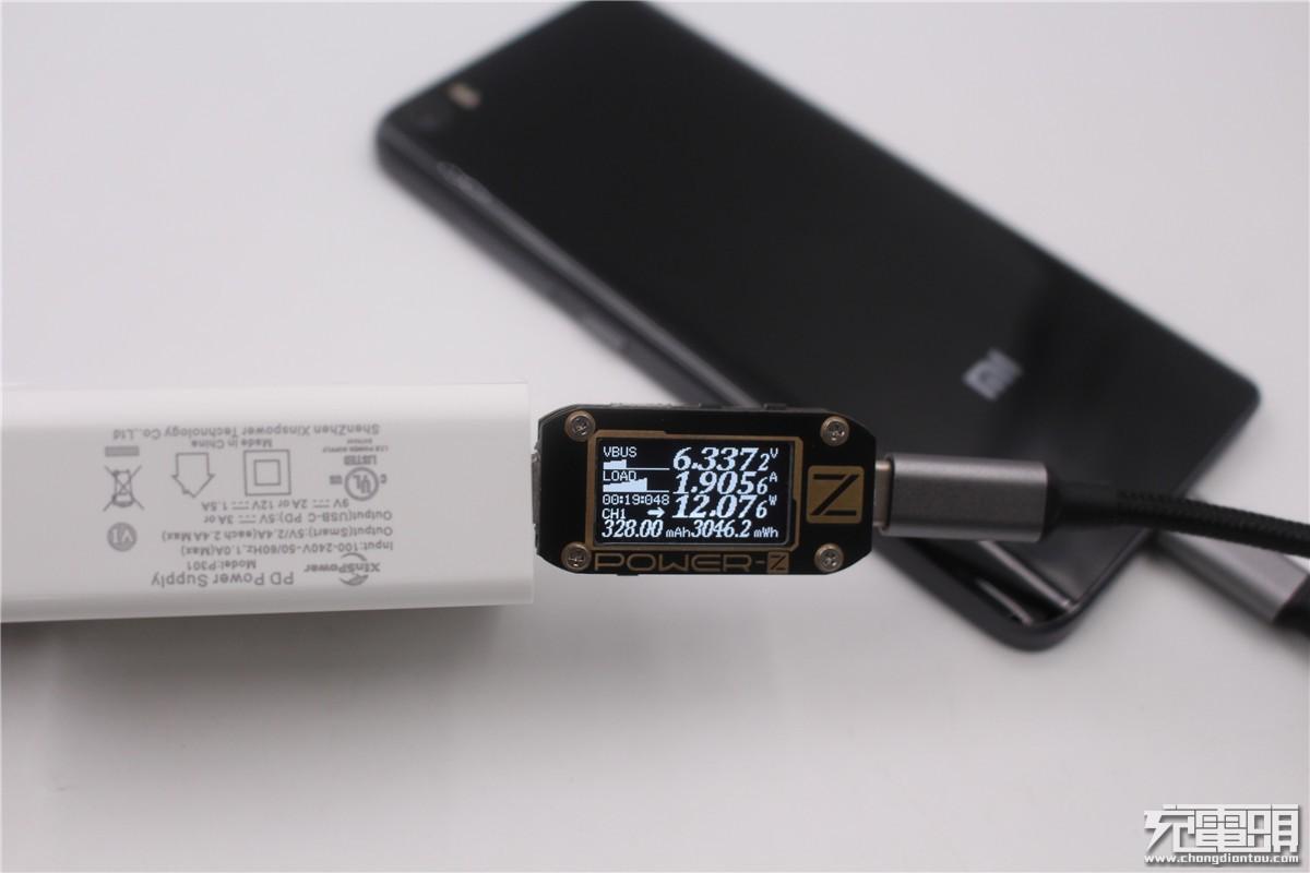 支持iPhone快充:新斯宝30W 3口 USB PD充电器评测