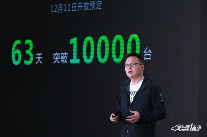 陆斌:威马9月交付私人用户,不搭载谷神电池