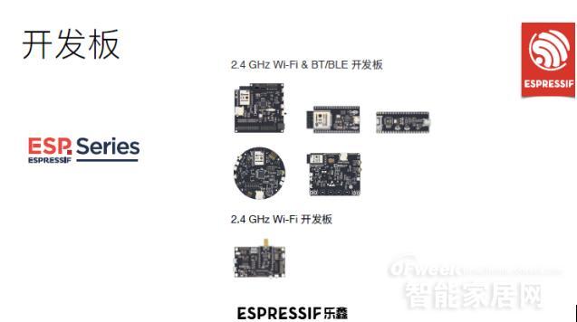 酷宅科技:做全球智能化加速器 助力传统企业硬件升级