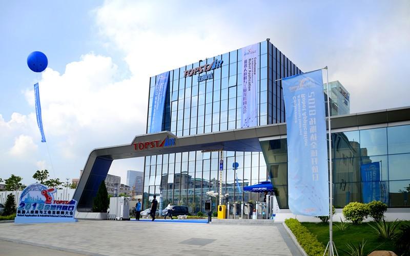 拓斯达全球开放日暨机器人应用与工业互联网大会开幕