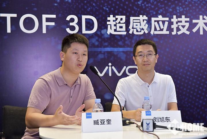 vivo技术专家:TOF 3D超感应技术新品下半年亮相