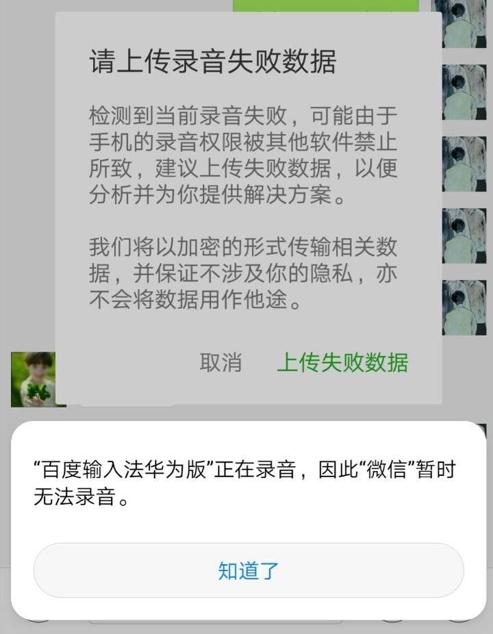 "vivo NEX 还当不起""手机中的崔永元"""