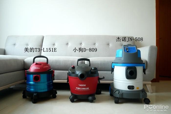 热门桶式吸尘器掐架,小狗VS美的VS杰诺谁是地表最强?