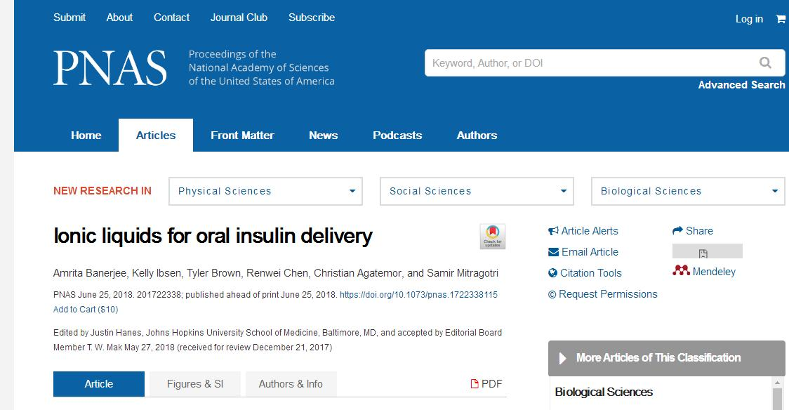 这一次,口服胰岛素可能真的要来了