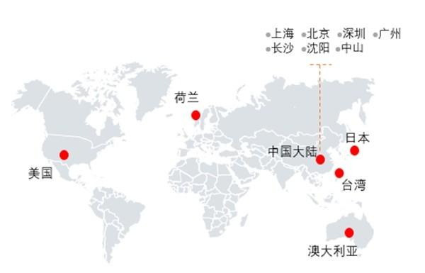 建碁AOPEN于湖南长沙正式成立办事处