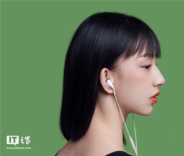 颜值性能兼备,魅族EP2X耳机降至69元