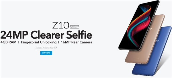vivo Z10上架印度:骁龙450+4GB内存