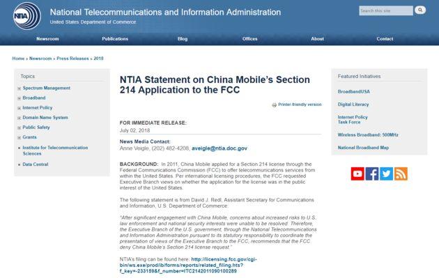 美政府建议拒绝中国移动,外交部回应